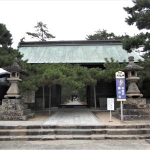 讃岐国分寺は特別史跡の中の80番札所です