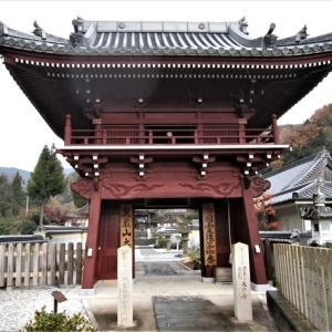 大日寺は人里離れた山中の4番札所