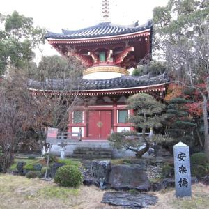安楽寺は温泉のある6番札所