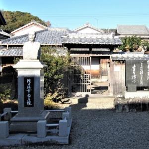 高知県田野町の浜口雄幸旧邸