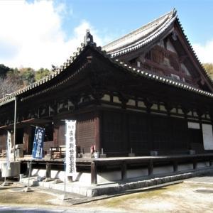 52番札所太山寺の本堂は国宝