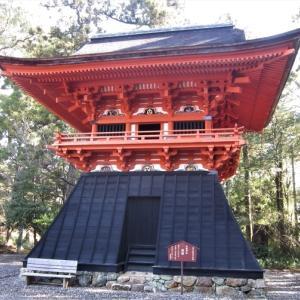 土佐一の宮の土佐神社