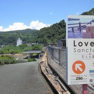 恋人の聖地がある高知の道の駅「大山」