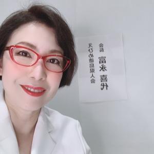 日本初!えひめ徳島県人会WEB総会