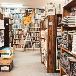 仙台で本を買うならここ!おすすめの書店をまとめました!