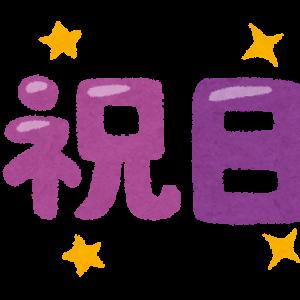 今週のお題「下書き供養」part2 下書き大放出!!