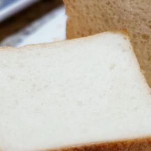 【レシピ】角食パン(多加水オートリーズ)