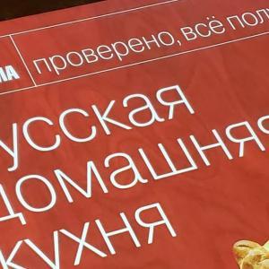 【パン】惣菜パンとミルクレープはロシアが起源なんじゃないか説