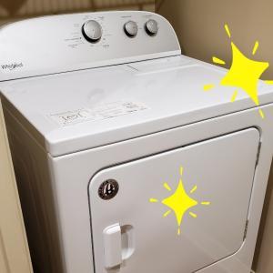 乾燥機を壊す女。。。