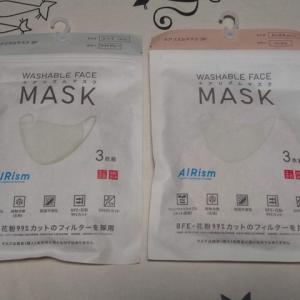 ユニクロのエアリズムマスクとイオンのパステルマスクの比較してみた。
