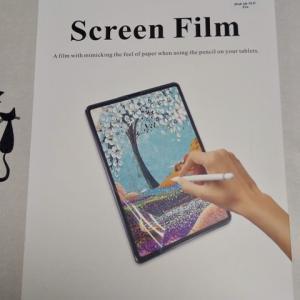iPadユーザー必見!!ペーパーライクフィルムを買ってみた。