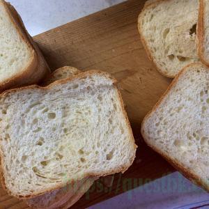 シルバーライズで作る!フルーサンドにも使いやすいパン・ド・ミ