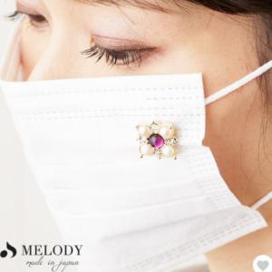 【韓国整形/韓国美容】コロナ危機でファッションアイテムになったマスク&マスクアイテムご紹介!