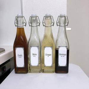 【100均収納】調味料ボトルを統一し、お洒落にしてみた。