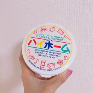 【主婦必見】2週間に1回!キッチンの水垢掃除でがんこな汚れ落とし!!
