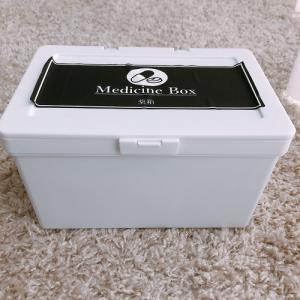 【100均収納】我が家の薬箱は100均アイテムづくし!