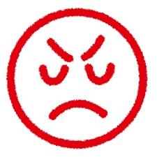 「心の中の怒りもリーダーとしては失格」  ビジネスパーソン諸君へ