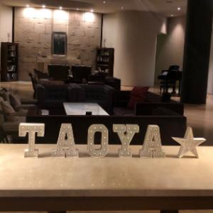 TAOYA志摩(大江戸温泉)宿泊レビュー・感想
