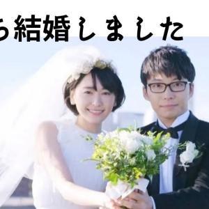 【祝!逃げ恥婚】星野源さん新垣結衣さん結婚