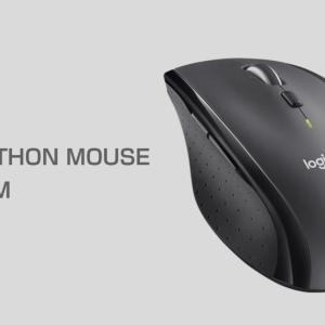 デスクトップPCのマウスはlogicoolのM705mがベストな理由。