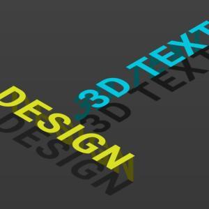 イラレの3D効果で文字を立体的に表現する方法