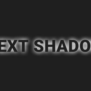 CSSのtext-shadowが薄い場合の重ね掛け対策と実験