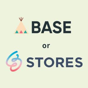ベイスとストアーズの決定的な違い3点!どちらで販売するか決められます。