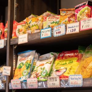 ベトナム食品・食材が買えるお店(全国チェーン店)