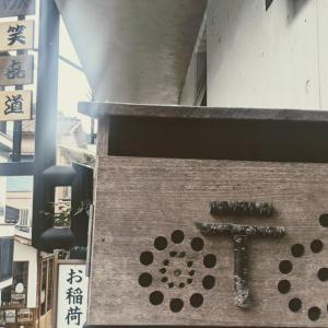 #02:東京・奥多摩