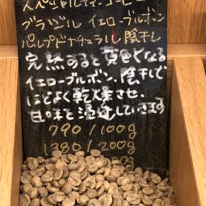 【雑談】コーヒーをこだわっている話