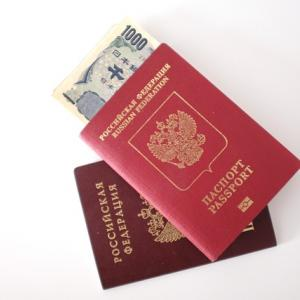 【コロナ禍マレーシア入国】必要書類から入国まで