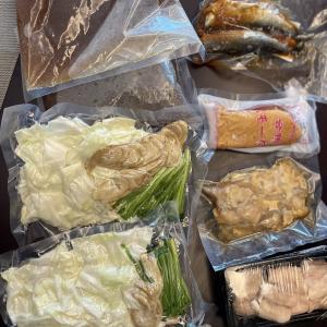 【デリバリー】デサスリにある日本食レストラン「MAKI」でもつ鍋などなどデリバリーしてみた!