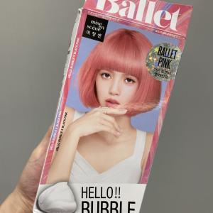 【美容】FMCOなのでセルフブリーチに挑戦してみた 目指せ!憧れのピンクヘアー編②
