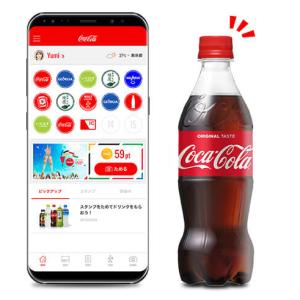 Coke ON(コークオン)アプリの使い方