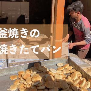レーにあるムスリムのパン屋街