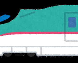 【新幹線】【北海道・東北・上越・北陸新幹線】出張サラリーマン必読、列車番号の秘密とは?