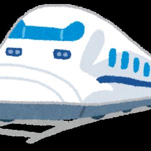 【新幹線】【東海道・山陽・九州新幹線】出張サラリーマン必読、列車番号の秘密とは?