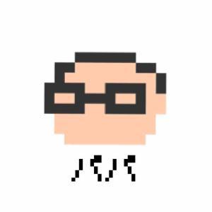 急げ!三井住友カードのVポイントを楽天ポイントに交換するなら今月中!