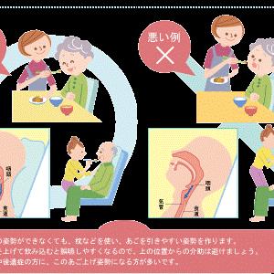 高齢者の栄養管理【食事介助の方法をご紹介】