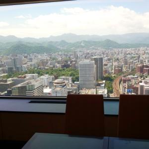 JRタワーホテル日航札幌 レストラン&バー SkyJ