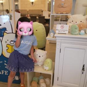 すみっコぐらしブックカフェ @コーチャンフォー新川通り店