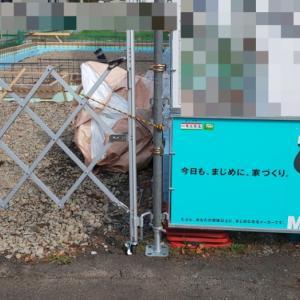 【一条工務店】基礎工事始まりました
