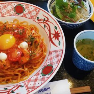 【ランチ】洋麺屋五右衛門