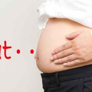 食べ過ぎで2年間で20キロ太った…人は自制しなければすぐ太ることが分かりましたw