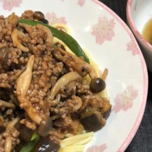 【今日の夕飯】ナスとひき肉のボロネーゼメインの洋食料理(7月28日)