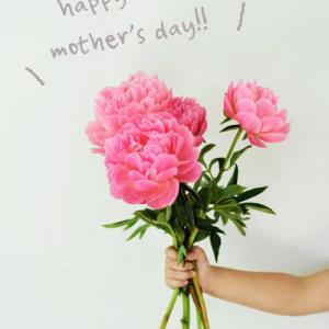 Happy Mother's Day 2020*