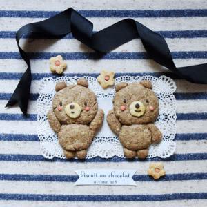 bear cookies*