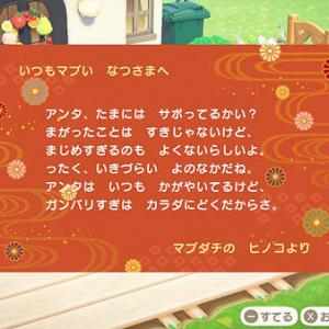 letter*