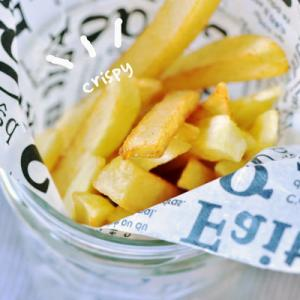 french fries*