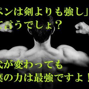 仕事や人間関係に悩む人向け!文章・言葉には可能性があります。